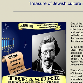 Treasure of Jewish Culture in Ukraine (1912-1947)