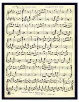 Manuscript for Yasser Bulgar, arranged by Harry Kandel (Library of Congress, USA)