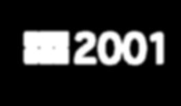 logo_2001_branco.png