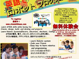 木・学 ロボットプログラミング教室