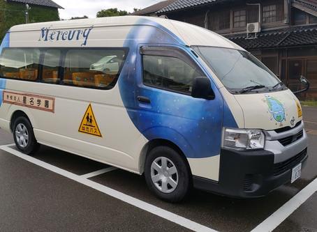 木 バスの更新