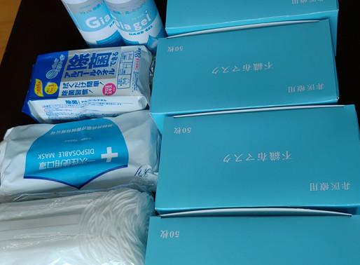 木・学 衛生用品配布頂きました