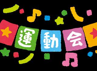 木 木津幼稚園運動会