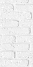Панель для отделки стен