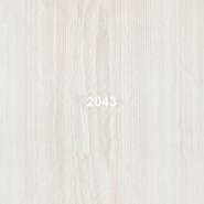 """Ясень 2,7*0,25 - панель стеновая пластиковая """"под дерево"""""""