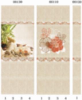 Панель с фризом цветущийшиповник