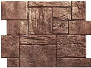 Панель фасадная Туф коричневый