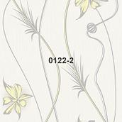 Панель стеновая пластиковая Лилия желтая