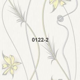 Панель пластиковая Лилия желтая