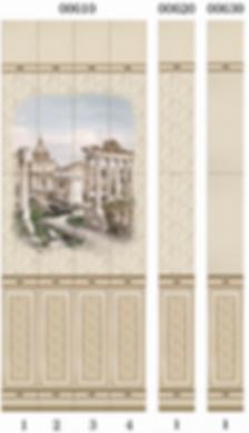 Панель с фризом Рим.png