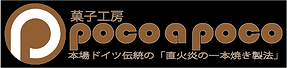 poco黒ロゴ.png
