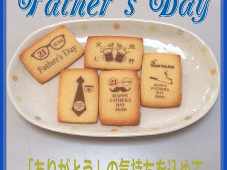 「父の日クッキー」できました!