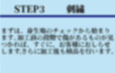 フローチャート用オブジェクト(刺繍).png