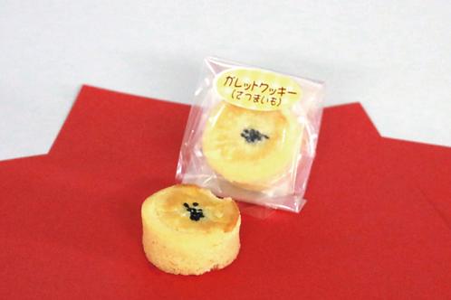 ガレットクッキー (さつまいも)