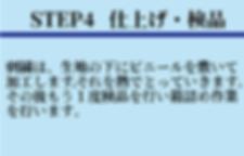 フローチャート用オブジェクト(仕上げ・検品).png