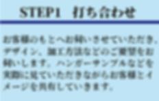 フローチャート用オブジェクト(打ち合わせ).png