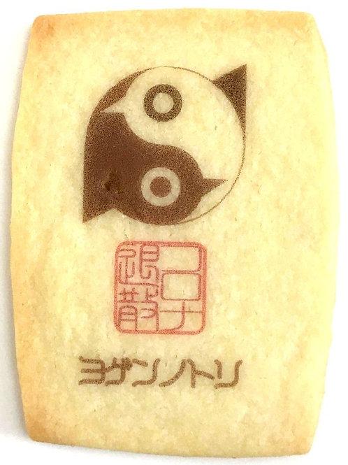 ヨゲンノトリ(オリジナルシール付)