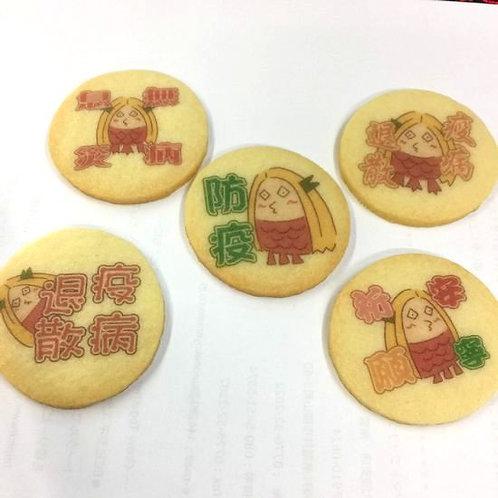 疫病退散!アマビエクッキー(オリジナルシール付)