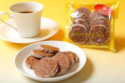 サクサククッキー(チョコ)