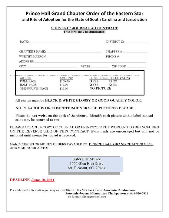 2021 Souvenir Journal ad form.png