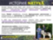 Natyka  презентация-2.jpg