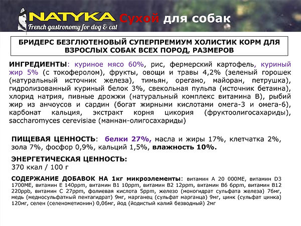 Natyka  презентация-41.jpg