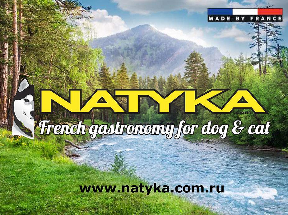 Natyka  презентация-1.jpg