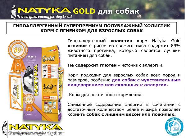 Natyka  презентация-30.jpg