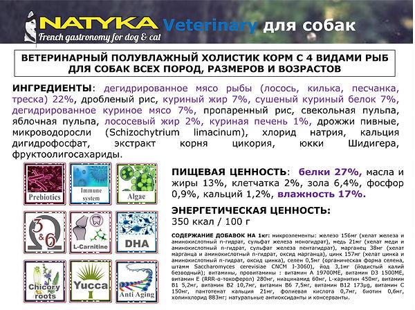 Natyka  презентация-35.jpg