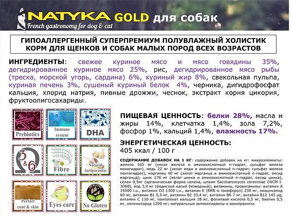 Natyka  презентация-27.jpg