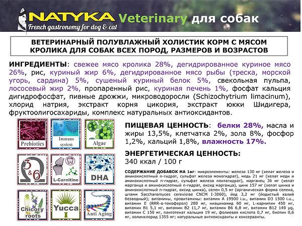 Natyka  презентация-33.jpg