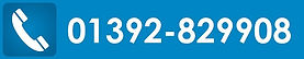 Diamond Dental Studios Exeter Dentist Telephone number