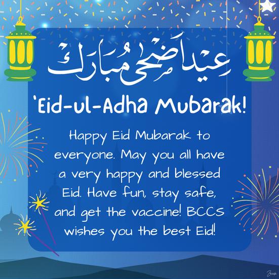 Happy 'Eid-ul-Adha!