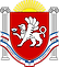 200px-Emblem_of_Crimea.svg.png