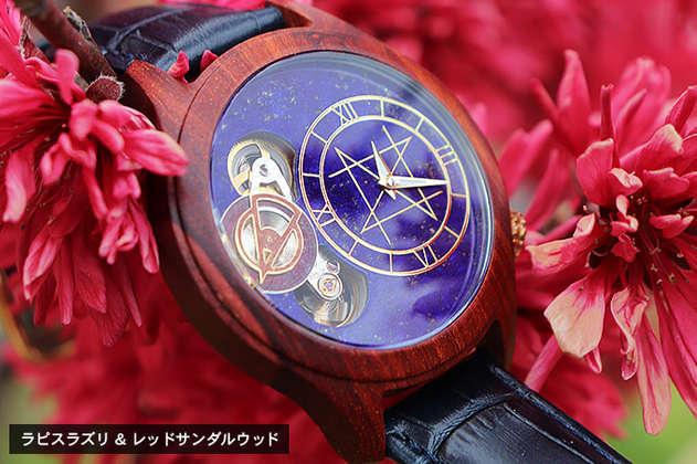 Automatic_LAPIS LAZULI.jpg