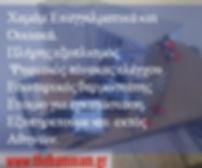 ατμογεννήτρια επαγγελματική για χαμάμ ατμόλουτρο,ειδική μελέτη εγκατάστασης κατασκευής.