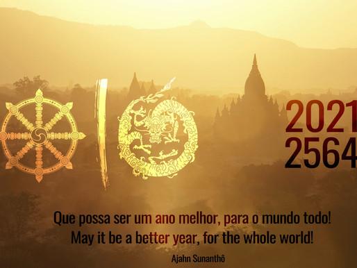 MENSAGEM DE FINAL DE ANO • END OF YEAR MESSAGE