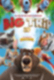Big Trip 3D_POSTER(70x100cm)_3000px.jpg