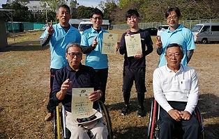 19県民体育大会.jpg