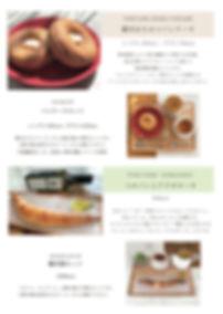 メニュー表5.jpg