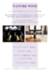 メニュー表4.jpg