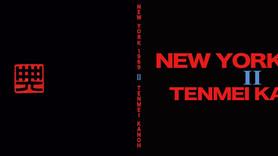 加納典明展開催 写真集ーNew York1969Ⅱー発売開始のお知らせ