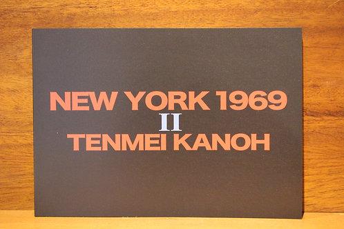 加納典明/NEW YORK1969Ⅱ
