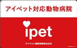 ipet2.png