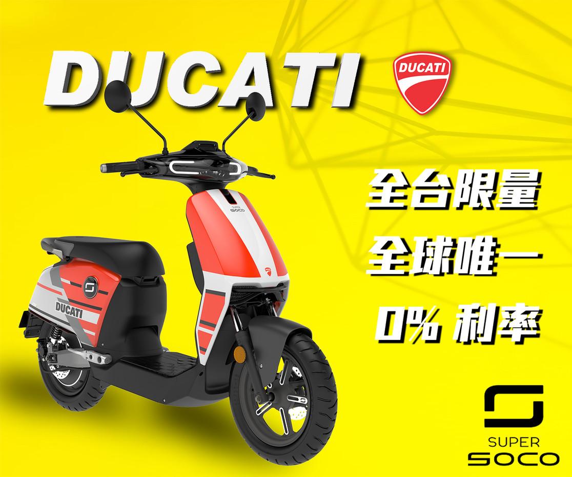 Cu Ducati.jpg