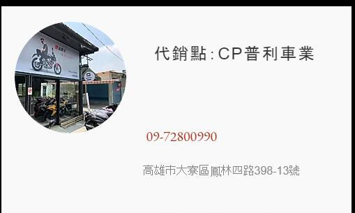 KKP6.jpg