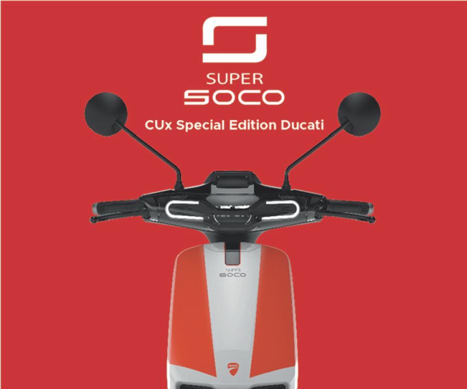 Cu Ducati2.jpg