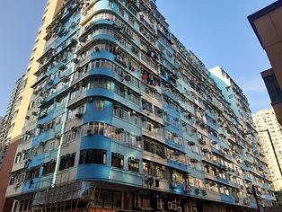 Hong Kong, Apartments, skyscrapper