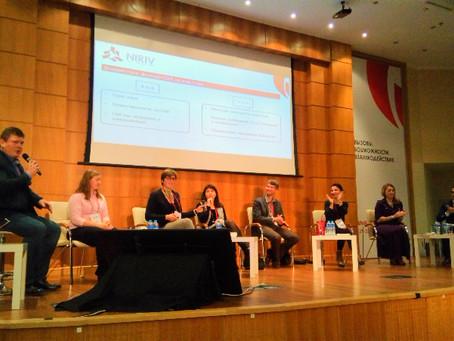 Агентство SAMI на конгрессе «New Research Vision» (Москва, 21-23 октября 2015)