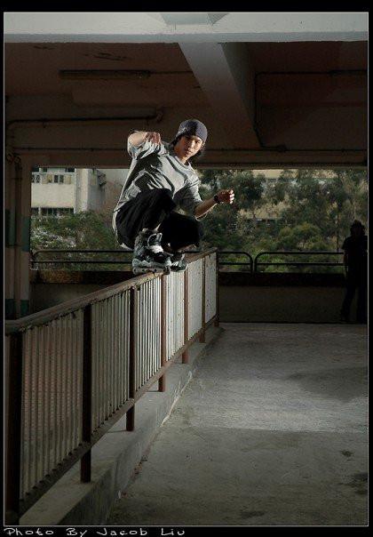 aggressive inline skate